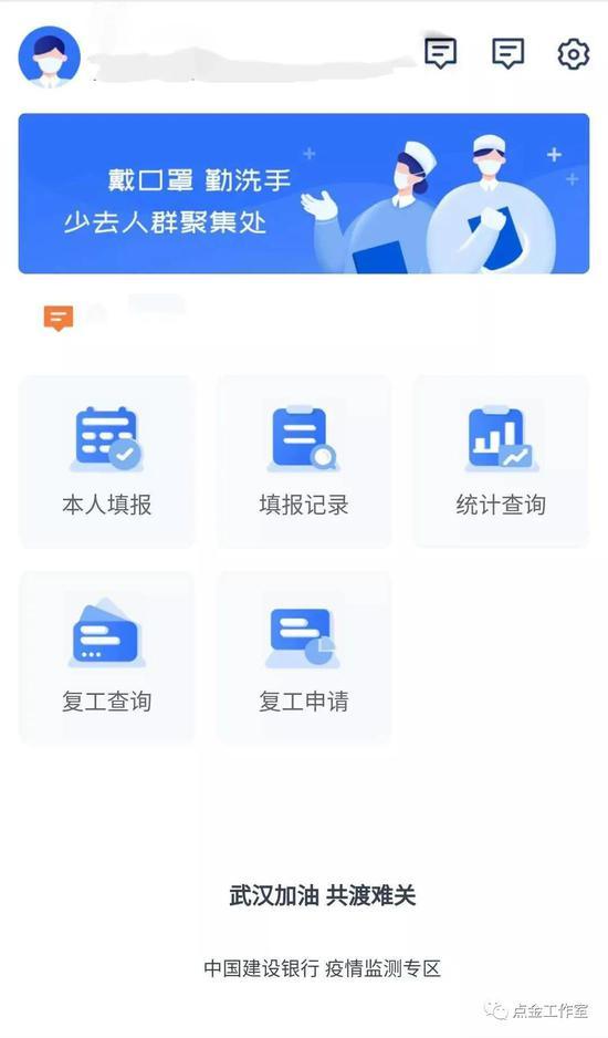 北京新增10例新冠肺炎确诊病例