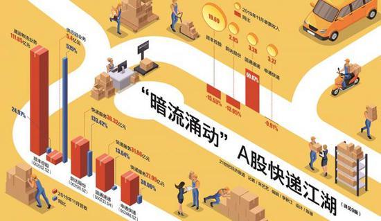 南京全城鸣笛致哀是什么情况?怎么回事?