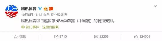 """周杰伦新歌MV奶茶店排队 200人160个都是""""黄牛"""""""