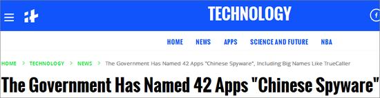 谷歌重返中国 No.28