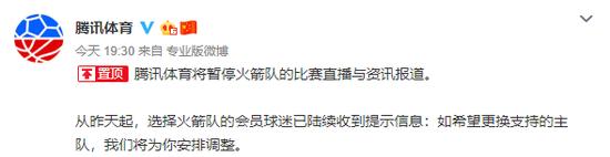 日媒:日本拟对伊朗医疗援助 条件是伊遵守核协议