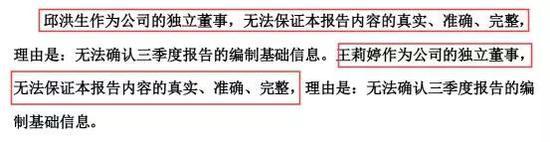 2019河南企业100强报告:企业综合研发投入创新高
