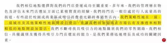 (来源:公司招股说明书)