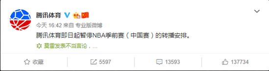"""共和国大使忆外交风云:我在李白""""故乡""""当大使"""