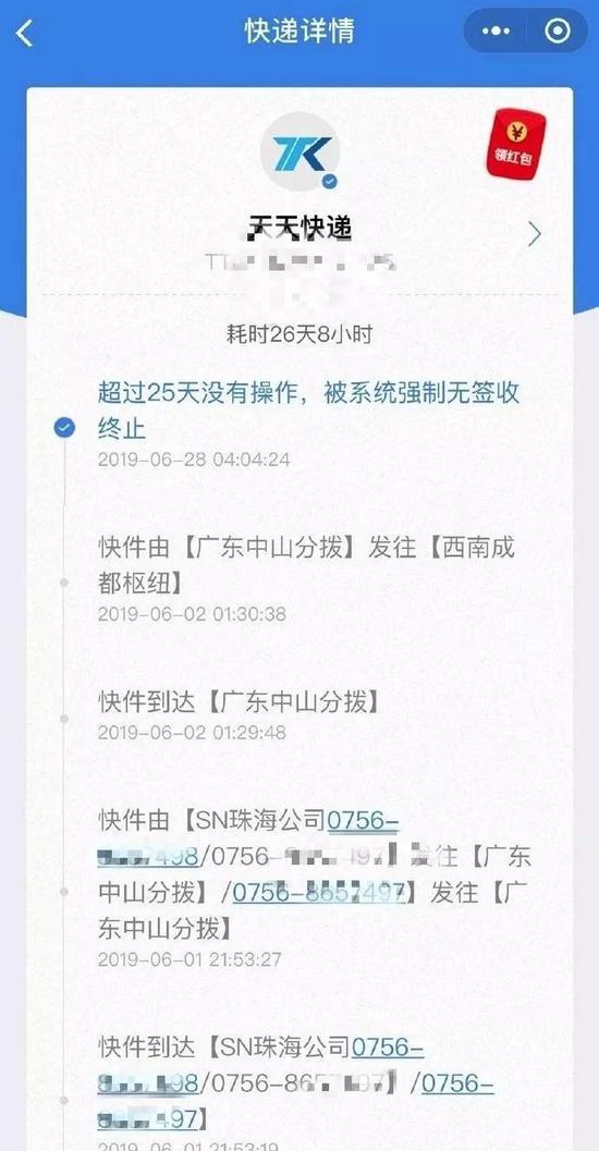 杭州一名男子酒后侮辱国旗被刑拘 检方提前介入