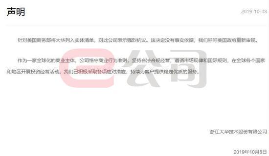 于立军晋升市委常委后 天津市委常委现有13人