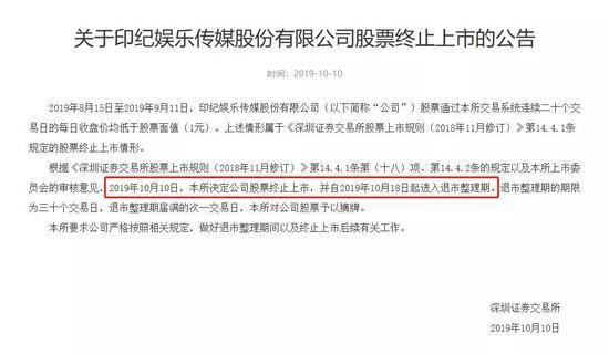 花旗:国药控股目标价下调至38港元 维持买入评级