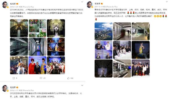"""毛戈平股份排队五年后冲刺IPO,招股书仍有""""化妆""""嫌疑"""