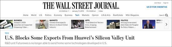 美国封堵华为在美国硅谷子公司的部分出口,截图来自华尔街日报
