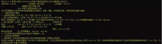 上海国资国企3年内完成竞争类企业整体上市 名单收好