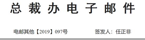 争前三季基金冠军剩1天 交银博时广发产品赚80%胶着