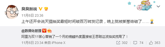 万达父子怎么了?思聪身家翻10倍 王健林4天亏百亿