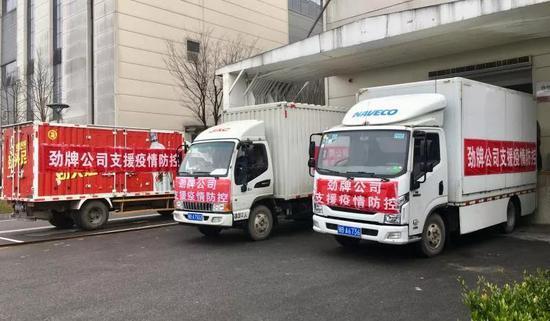 上海发布2月13日确诊病例触及地区战场合状况