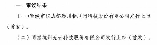海南出台八条措施支持中小企业共渡难关