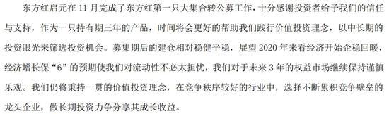 黑龙江省新冠肺炎疫情防控应急响应等级调为二级