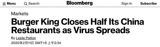 拉夏贝尔巨亏21亿是什么情况?怎么回事?