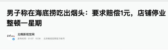 开评:沪指跌0.07%航空军工继续强势