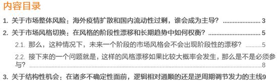 北京高考变为4天?回应来了