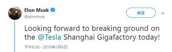 上海超级工厂破土动工,特斯拉股价暴涨!