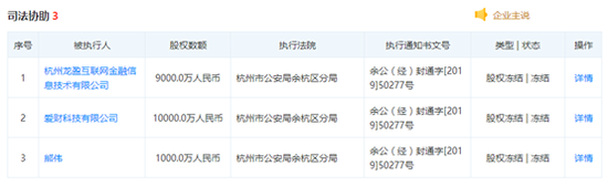 """人民日报:中国品牌有了这份""""测评表"""""""