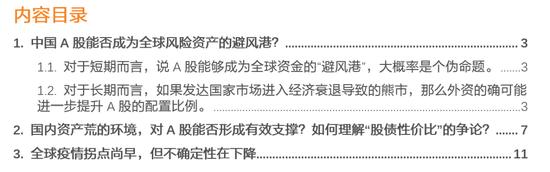 北京多部门严打虚拟货币交易:将持续保持监管高压