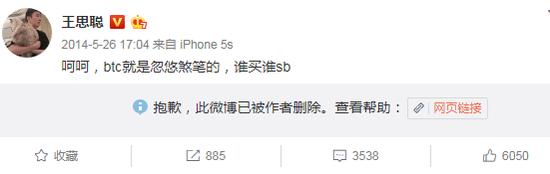 """凯发电游城,上海将选址建设""""6+365""""常年保税展示交易场所"""