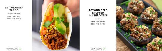 截图来源:Beyond Meat官网
