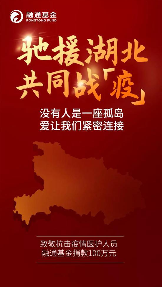 北京2月10日上班是什么情况?怎么回事?