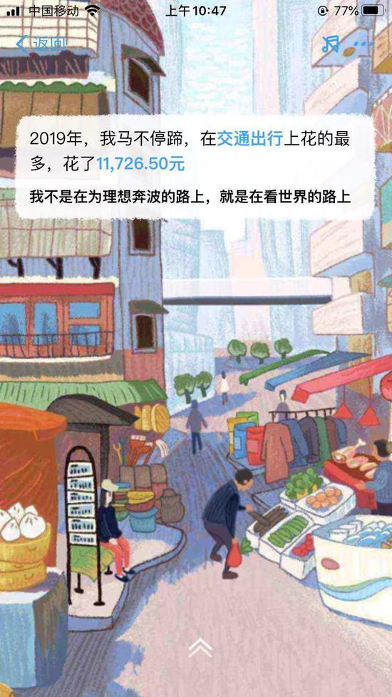 双11全民买进博会买全球世界欢享中国购物盛宴