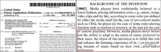 图:幼扎和德安杰罗的首份专利中挑到Stream