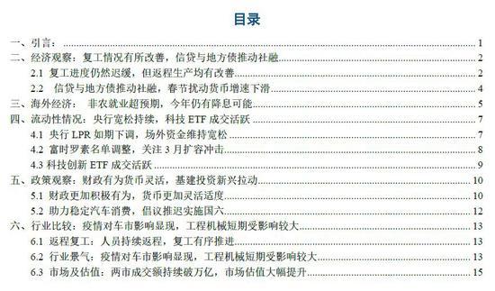 贺岁电影四十载成龙周星驰冯小刚们的江湖战事