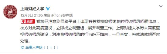 气象局:北京大部分地区有大雪对早高峰影响较大
