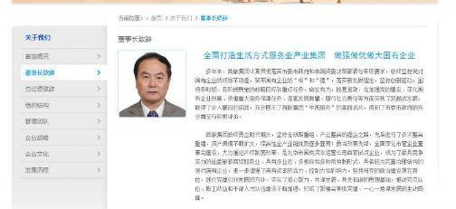 国际社会:中国一定能够赢得抗击疫情的胜利