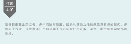 步长制药拟注销泸州子公司新增投资上海合璞1.4亿
