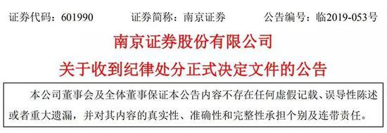 深圳市民政局原副局长邱展开被提起公诉