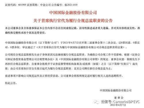 财经TOP10 刘鹤:严肃查处金融监管失职渎职等行为