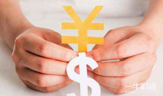 国际化步伐势不可挡 人民币外汇期货也要上市?