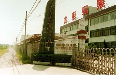 宁靖鸟老厂房2
