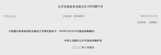 多国央行降息、中国按兵不动? 央行公告传递信息
