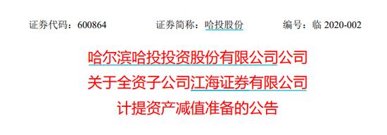 《北京市促进慈善事业若干规定》公布明年施行