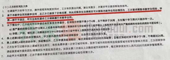 刘老师的续学相符同制定
