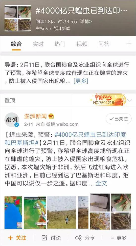 南京新百:经相关政府部门验收批准部分门店恢复营业