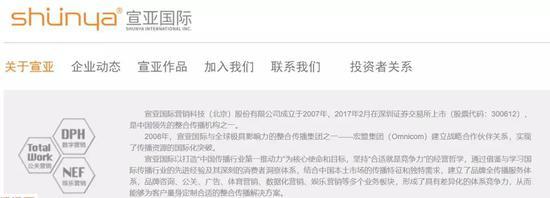新股公告|:兴业物联发行1亿股预期3月9日上市