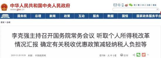 中国银行:2020年全球大类资产应优先配置权益资产