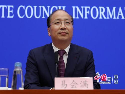 證監會主席易會滿。 來源:中國網