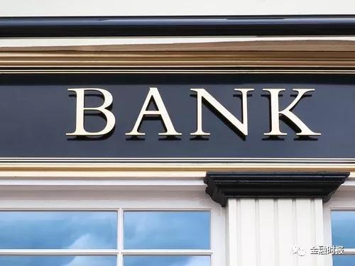 銀行信貸結構優化:實體企業獲支持力度將進一步加大