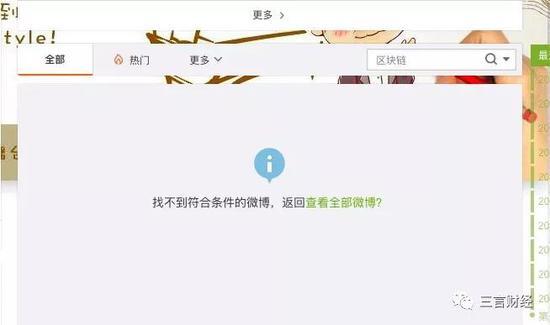 """徐小平可能要离开他曾经呼吁的""""顺之者昌,逆之者亡""""的圈子了?"""