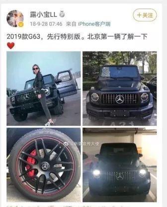 女子开奔驰进故宫:有朋友称车是借她的 但事实蹊跷