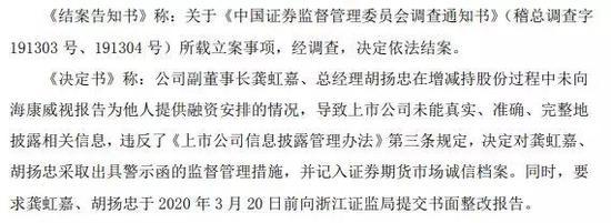上海市长:对武汉肺炎可疑病例已采取防治措施