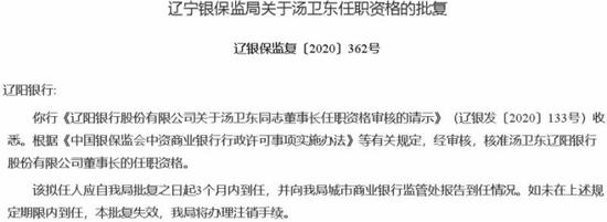 李铁:乡村的死态绿色开展计划不克不及离开理想